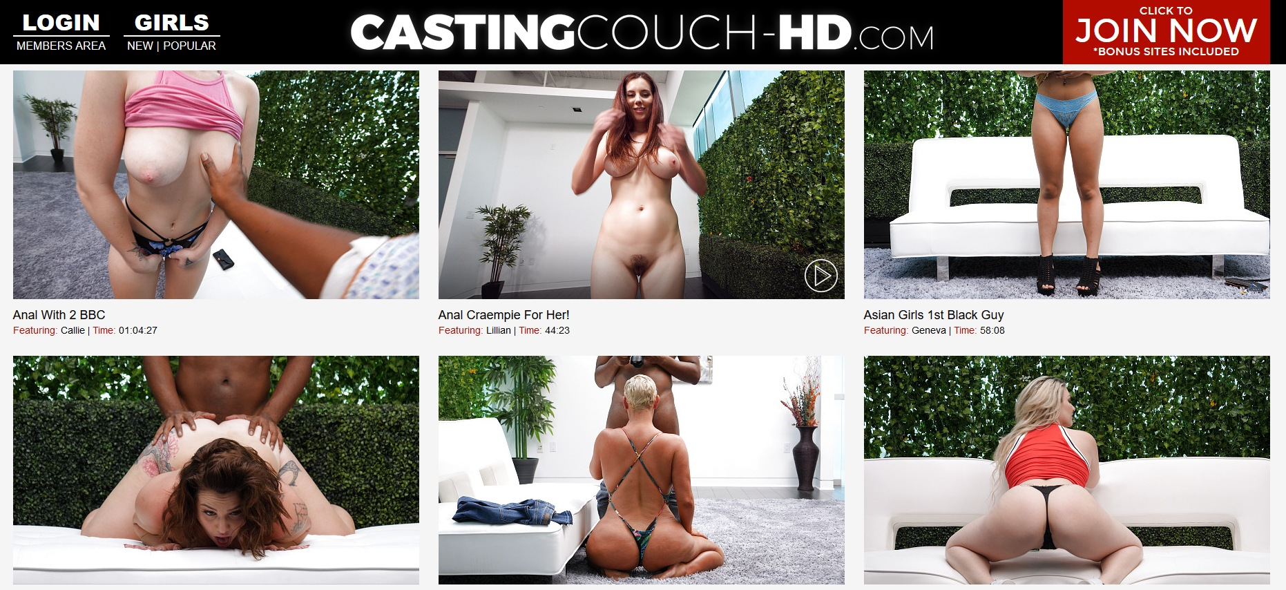 castingcouch-hd